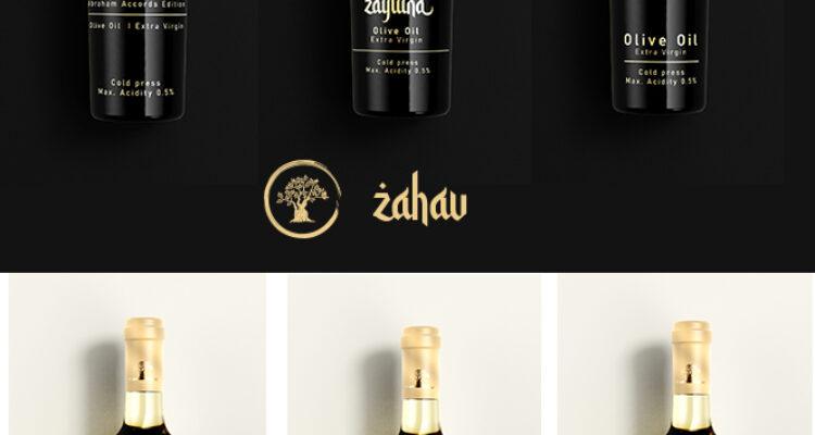 Zahav-Olive Oil, Israel, Branding and Packaging